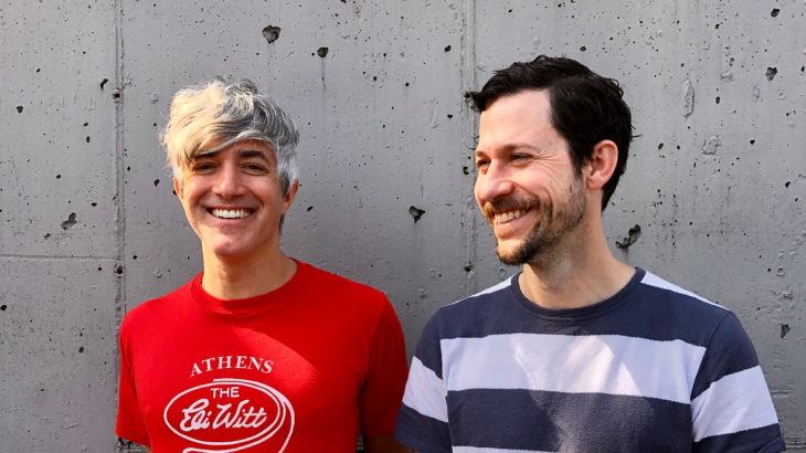 We Are Scientists (c) Emily Dorio